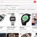 Покупка мужских часов на Алиэкспресс