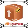 Получение товара с Алиэкспресс на почте