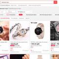 Покупка женских часов на AliExpress