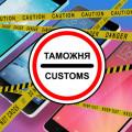 Налог на товары с Алиэкспресс в России
