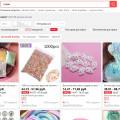Покупка слайма на AliExpress