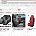 Покупка авточехлов на AliExpress
