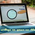 Как найти товар с Aliexpress по фото