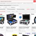 Покупка подводной камеры для рыбалки на AliExpress