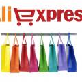 Изменение заказа на Алиэкспресс