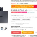 Покупка SSD дисков на Aliexpress