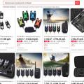 Покупка сигнализатора поклевки на AliExpress