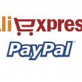 Оплата товара на Алиэкспресс через PayPal