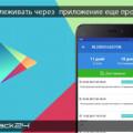 Онлайн-сервис отслежки почтовых отправлений Track24.ru
