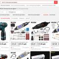 Покупка инструментов на AliExpress