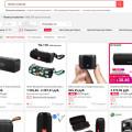 Покупка Bluetooth колонки на AliExpress