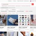 Покупка женских кроссовок на Алиэкспресс