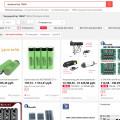Покупка аккумулятора 18650 на AliExpress