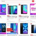 Покупка смартфона Honor 10 на Aliexpress