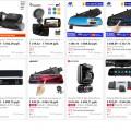 Покупка видеорегистратора на AliExpress