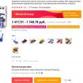 Покупка диких скричеров на Алиэкспресс