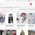 Покупка куртки на сайте Алиэкспресс