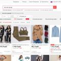 Покупка одежды для женщин на AliExpress