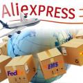 Почта России: отслеживание товара с Алиэкспресс